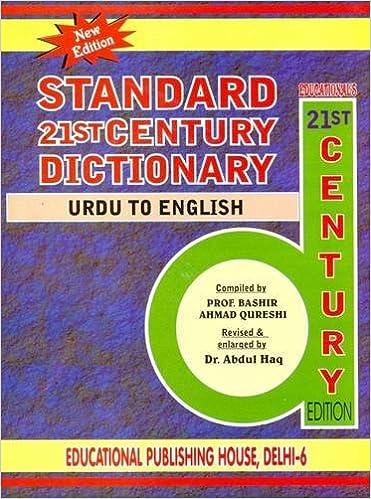 dictionary urdu to english free  for nokia e5
