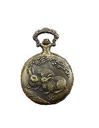 Antique Pendant Pocket Watch Engraved Fob Watch Quartz Movement with Chinese Zodiac Rabbit