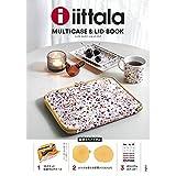 iittala MULTICACE & LID BOOK