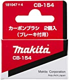 Makita Cb154 194986-9 Carbon Brush Set