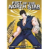 Fist of the North Star: TV Series 1