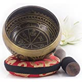Silent Mind ~ Tibetan Singing Bowl Set ~ Antique Design ~ With Mallet & Silk Cushion ~ For Meditation, Chakra Healing, Yoga, and Mindfulness ~ Perfect Gift