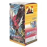 Pokemon Card XY9 BREAK Booster Pack Box 30 Packs in 1 Box Rage of the Broken Heavens Korea Version TCG