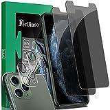 Ferilinso [4 Pack] 2 Pack Privacy Screen