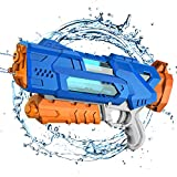 AstarX Water Gun, Transparent Fast Fill Water Blaster for Kids High Capacity 1800CC Squirt Gun 32ft for Kid Children Adult