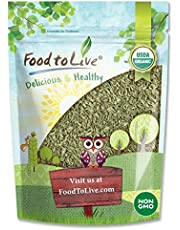 Organic Fennel Seeds, 1 Pound - Whole, Non-GMO Spice, Non-Irradiated, Vegan, Dry, Bulk, High in Dietary Fiber, Manganese, Copper, Iron, Magnesium, and Calcium. Great for Cooking, Spicing, Seasoning, Pickling and Tea. Supports Healthy Digestion, Relieves Bloating/Gas, Foeniculum Vulgare