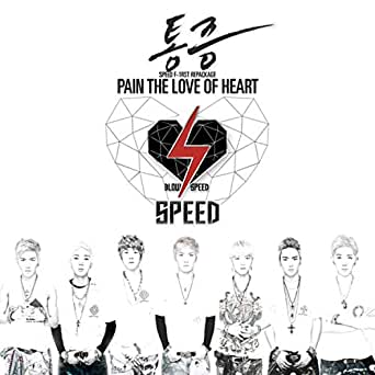 speed pain the love of heart mp3 free download