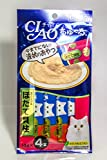 4 Pcs X 14g. (White Meat Tuna, Scallops) CIAO Churu Tuna Cat lick Snacks (Japan Cat Snack) Reward for cats. CAT Love it