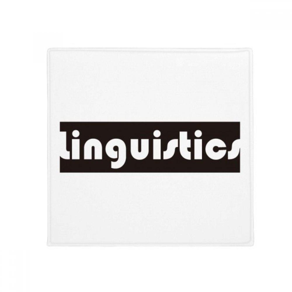 DIYthinker Course and Major Linguistics Black Anti-Slip Floor Pet Mat Square Home Kitchen Door 80Cm Gift