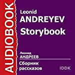 Storybook [Russian Edition] | Leonid Andreyev