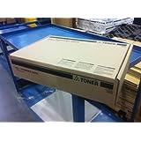 Compatible Toner Cartridge for Kyocera Mita 1T02GR0US0 TK-717 TK-715 T,Black