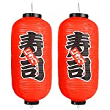 MyGift Set of 2 Traditional Japanese Style Red