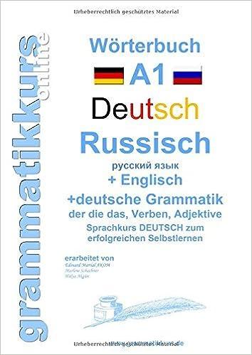 Deutsch russisch englisch sperrvermerk masterarbeit