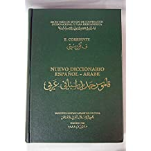 Nuevo diccionario español-árabe