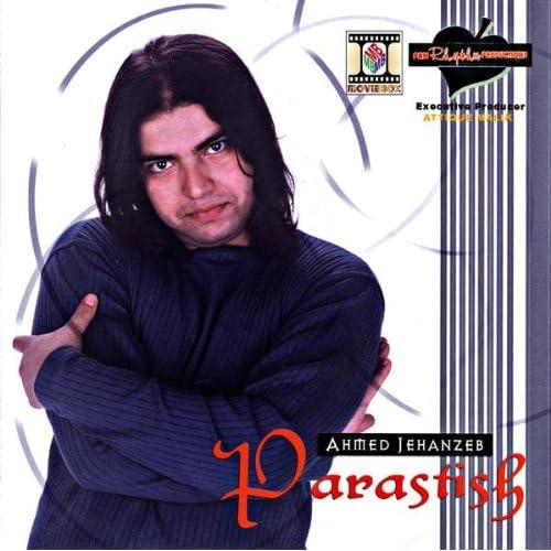 Download Kaho Ek Din Shahrukh Raajput mp3 song Belongs To Urdu Music