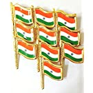 PartyHut Indian Flag Brass Lapel Pin/Brooch/Badge for Clothing Accessories (Pack of 5)