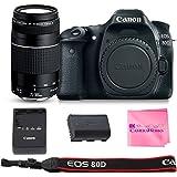 Canon EOS 80D SLR Digital Camera Value Bundle (80D + Canon EF 75-300mm f4-5.6 III Lens + Camera Works Microfiber Cloth)