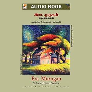 Kizhakku Pathippagam BOOKS LIST - TAMIL BOOKS ONLINE
