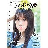 Ani-PASS Plus #01