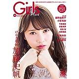 Girls Plus vol.3