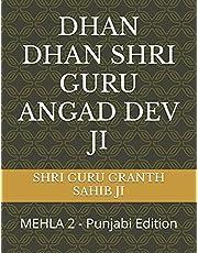 DHAN DHAN SHRI GURU ANGAD DEV JI: MEHLA 2 - Punjabi Edition