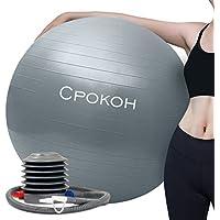 cpokoh anti Burst y antideslizante resistente yoga Ball, Swiss Ball, bola de bola de ejercicio, fitness, Gimnasio Ball- Total Body Balance Ball, con bomba de pie