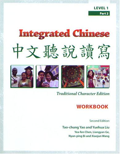 Marshall radio telemetry europe download integrated chinese marshall radio telemetry europe download integrated chinese level 1 part 2 traditional character edition workbook book pdf audio idxe9a33w fandeluxe Image collections