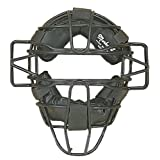 Markwort Professional Model Catcher's Mask
