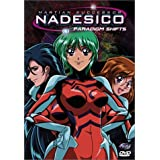 Martian Successor Nadesico: Part 4 - Episodes 13-16 [DVD] [2001] [NTSC] by Spike Spencer