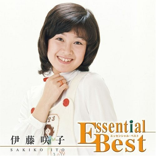 CD : Sachiko Ito - Essential Best Ito Sakiko (Japan - Import)