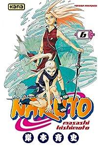 Naruto (Serie de 19 libros) Edición para Kindle