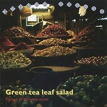 Green Tea Leaf Salad (China)