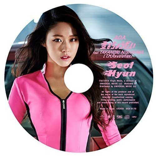 CD : Aoa - Ai Wo Choudai: Seolhyun Edition (Japan - Import)