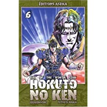 HOKUTO NO KEN T.06