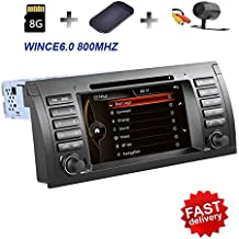 7 Inch 1080P Video HD Digital Capacitive Touch Screen Car Stereo In Dash Double Din DVD Player with GPS Navigation CANbus for BMW E39 X5 M5 E38 E53 with Backup Camera Included