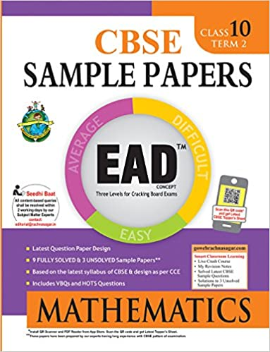 Class maths 2 10 pdf together term with