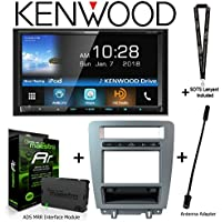 Kenwood Excelon DDX795 6.95 DVD Receiver iDatalink KIT-MUS1 factory integration adapter for select Ford Mustang, ADS-MRR Interface Module and BAA21 Antenna Adapter and a SOTS Lanyard