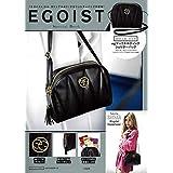 EGOIST Special Book