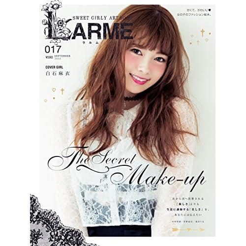 LARME 2015年9月号 表紙画像