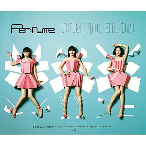 Perfume COSTUME BOOK 2005-2020 表紙画像
