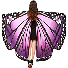 Flower Tiger Soft Fabric Butterfly Wings Shawl Fairy Ladies Nymph Pixie Costume Accessory