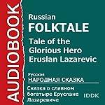Tale of the Glorious Hero Eruslan Lazarevic [Russian Edition] |  Russian Folktale