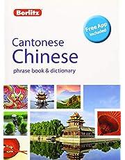 Berlitz Phrase Book & Dictionary Cantonese Chinese(Bilingual dictionary)
