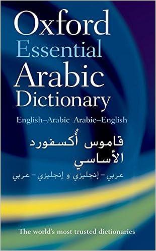 German Arabic Dictionary Pdf