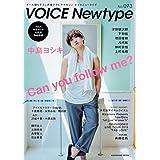 VOICE Newtype No.73