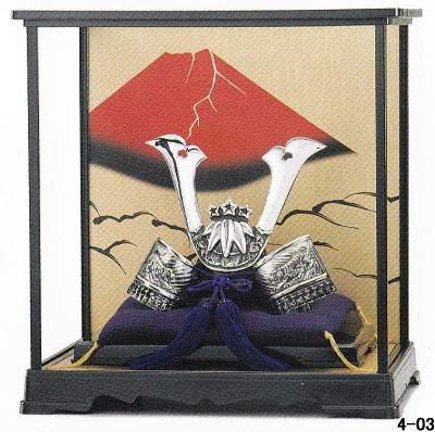 【熟練した職人が作る受注製作品】 4-03 飾りかぶと ケース入り インテリア兜 日本製