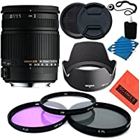 Sigma 18-250mm f3.5-6.3 DC MACRO OS HSM for Canon Digital SLR Cameras Starter Kit