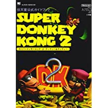 Donkey Kong Country 2 - Dixie & Diddy (Wonder Life Special SNES) (1996) ISBN: 4091025293 [Japanese Import]