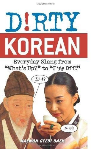 Korean Magazine Pdf