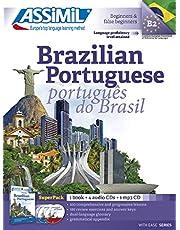 Brazilian Portuguese S.P. L/CD (4) + MP3